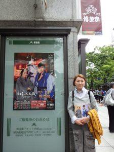 行ってきました!博多、長崎、佐世保の旅その1