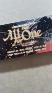 月組公演「ALL FOR ONE]