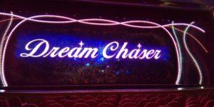 月組公演「桜嵐記」「Dream Chaser」