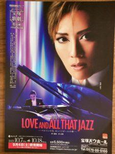 月組バウホール公演「Love and All That Jazz]